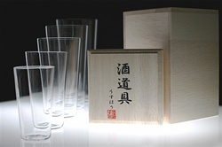 Usuhari Graduated Straight Glass Set